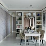 三室一厅餐厅简约墙面设计