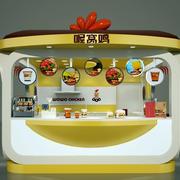 创意型奶茶店效果图