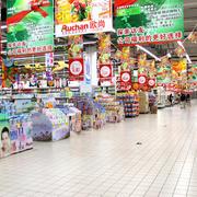自然风格超市效果图片