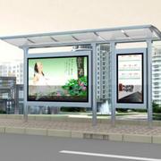 都市现代简约风格公交车站台装修效果图