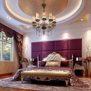 欧式风格卧室圆形吊顶装饰