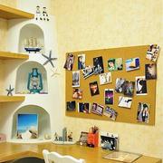 地中海风格墙饰内嵌书柜效果图
