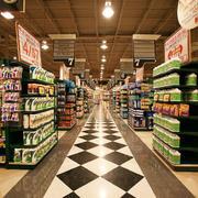超市新颖时尚过道地板