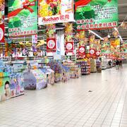 超市过道地板展示