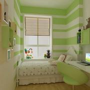 小户型现代风格儿童房设计装修效果图