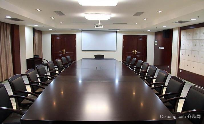 公司气氛严肃会议室设计装修效果图