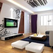 三居室时尚风格客厅装修效果图