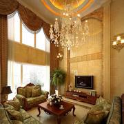 欧式奢华风格客厅落地窗装饰