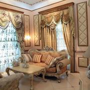 欧式暖色调客厅窗帘装修效果图