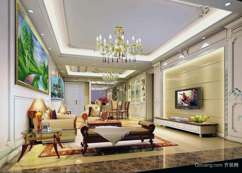 120平米大户型现代欧式客厅装修效果图