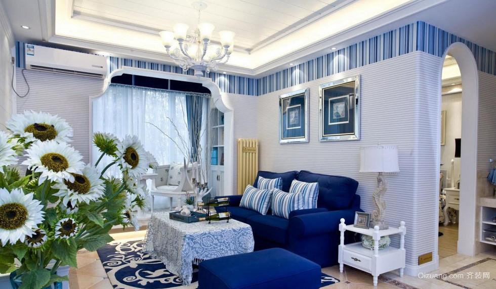 蓝色梦幻地中海客厅吊顶装修设计效果图