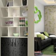 2015创新款欧式小户型客厅隔断装修效果图
