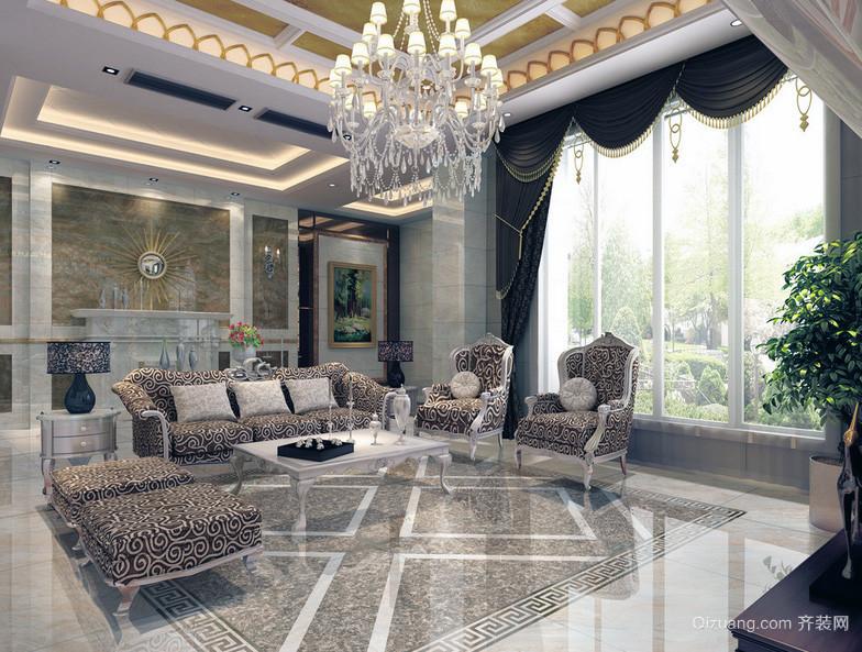 现代欧式大户型客厅装修效果图