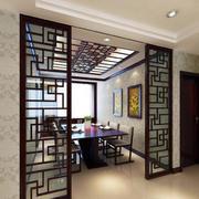 别墅中式风格简约餐厅隔断装修效果图