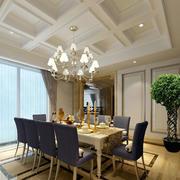 欧式奢华石膏板餐厅吊顶