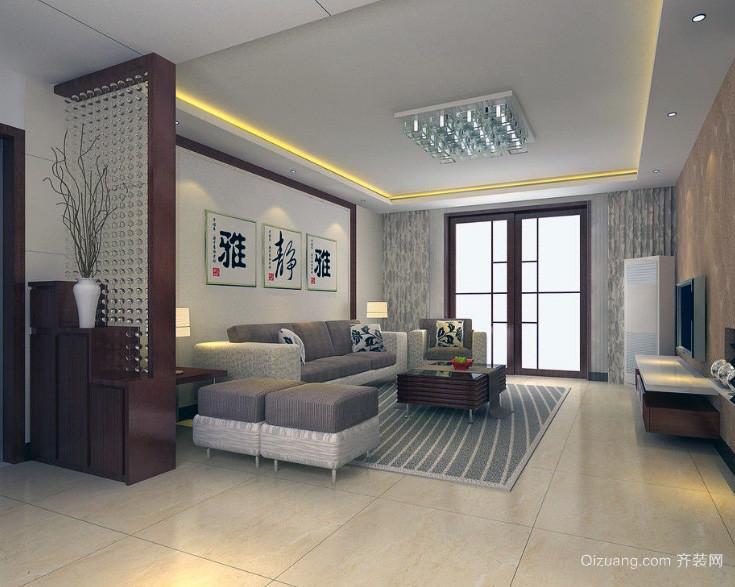 精美大户型中式客厅装修效果图