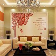 现代简约风格复式楼硅藻泥沙发背景墙装饰