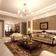 美欧式混搭120平米客厅沙发装修效果图片