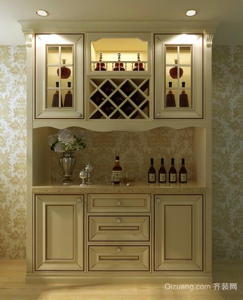 二居室欧式风格酒柜装修效果图