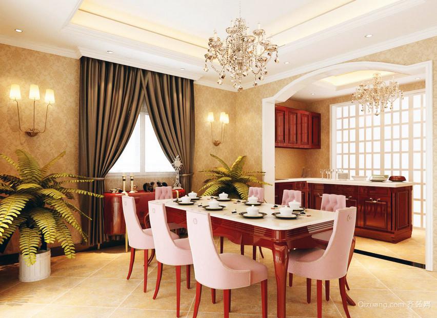 通都大邑:唯美大户型餐厅装修设计效果图