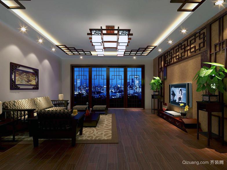独特的大户型中式客厅装修效果图