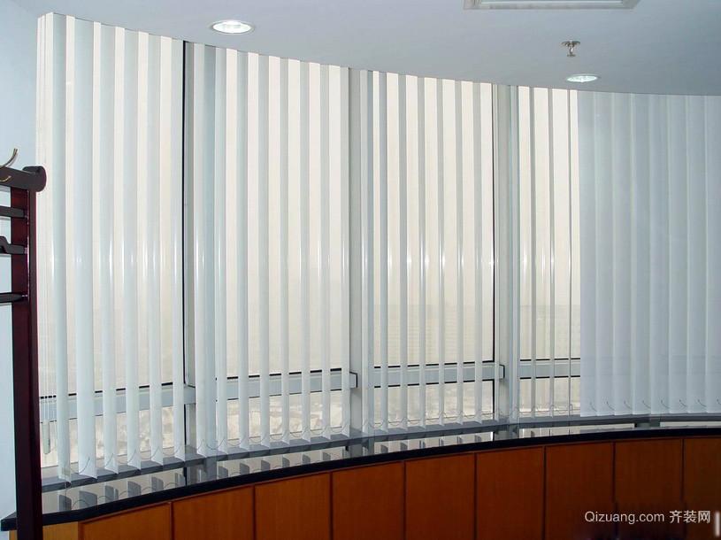 都市办公室电动垂直帘装修效果图