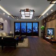 精美的小户型中式客厅装修效果图鉴赏