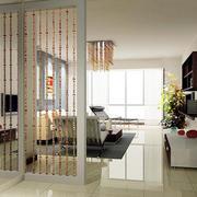 三室两厅简约客厅珠帘隔断装饰