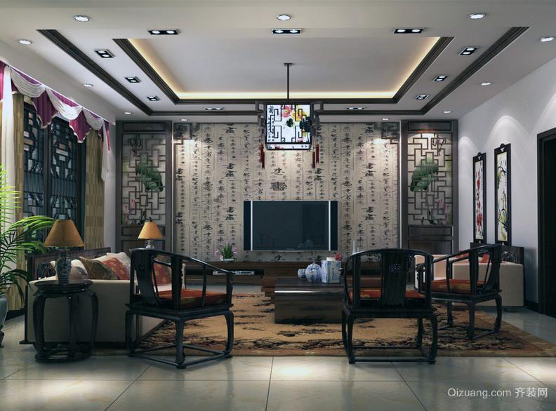 大气唯美的大户型中式客厅装修效果图