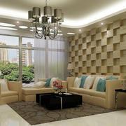 122平米精巧客厅沙发背景墙设计效果图