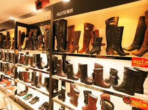 都市商场小型鞋店室内装修效果图