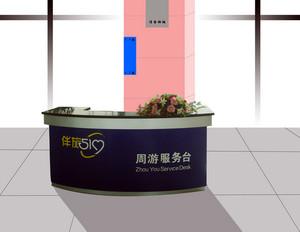 现代简约小型招待室服务台装修效果图