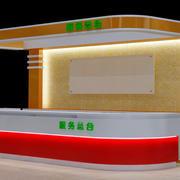 现代简约风格公司服务台装饰效果图