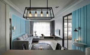 家装小客厅沙发