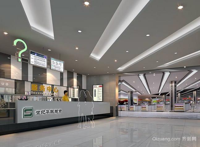 现代简约风格时尚超市服务台装修效果图