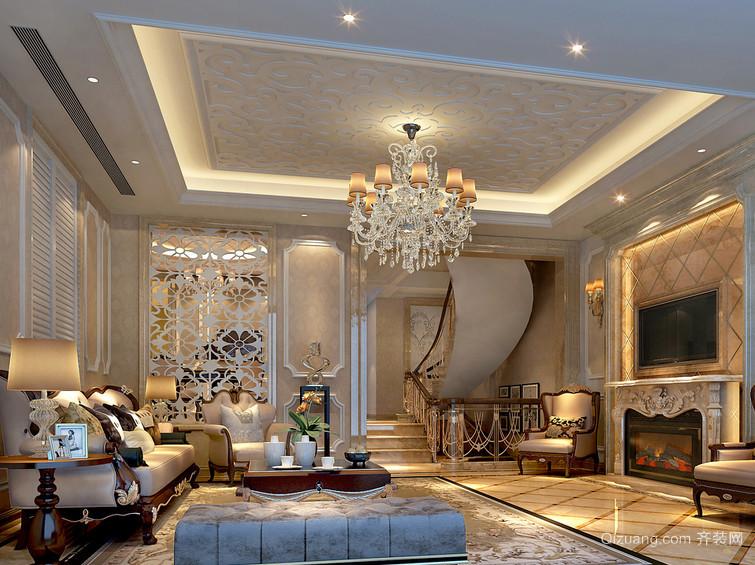 现代欧式别墅型客厅装修效果图鉴赏