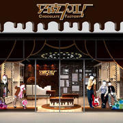 精致巧克力主题服装店橱窗设计效果图