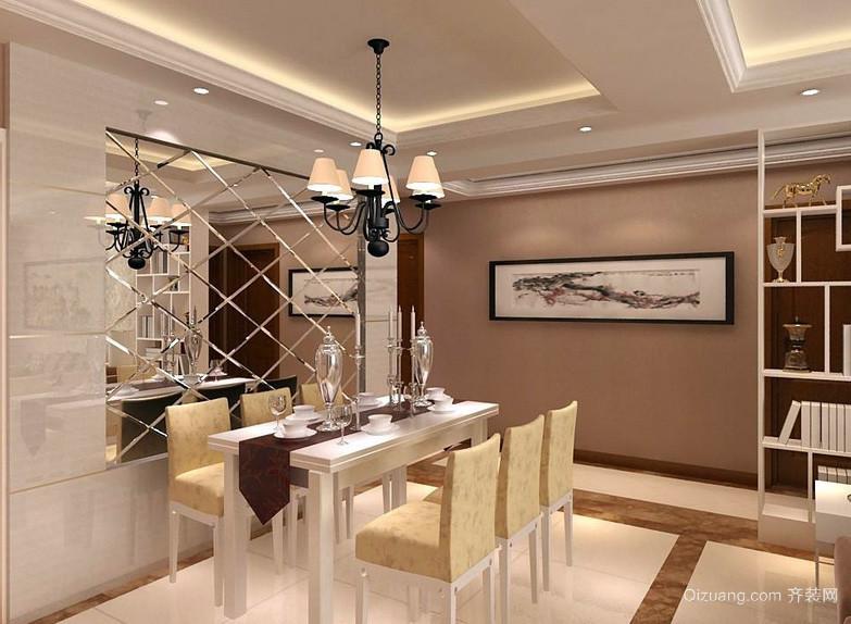 128平米豪华型餐厅装修效果图