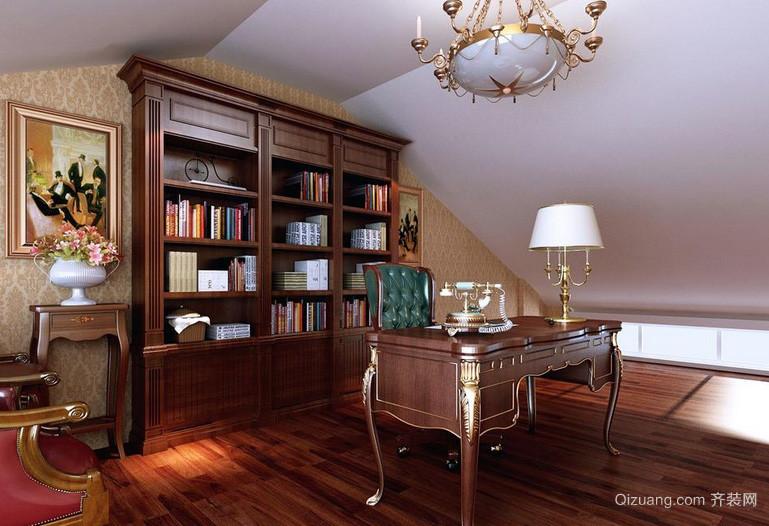 15平米时尚风格书房设计装修效果图
