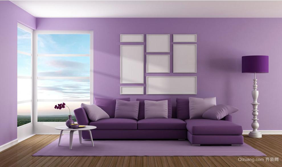 都市简约浅紫色房间客厅装修设计图