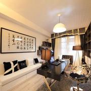 大户型书房室内黑白装饰画装修效果图片