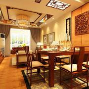 古典公寓餐桌椅