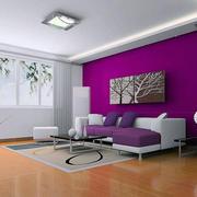 大户型家居浅紫色客厅装修设计效果图