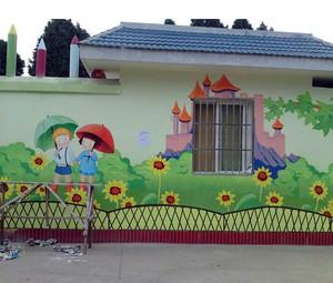 现代都市幼儿园手绘墙画效果图鉴赏