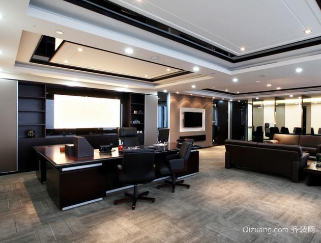 后现代风格经典黑白色董事长办公室装修图