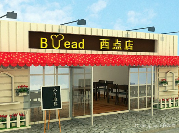 韩式清新风格西点蛋糕店装修效果图设计