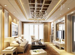 138平米后现代风格客厅吊顶装修效果图