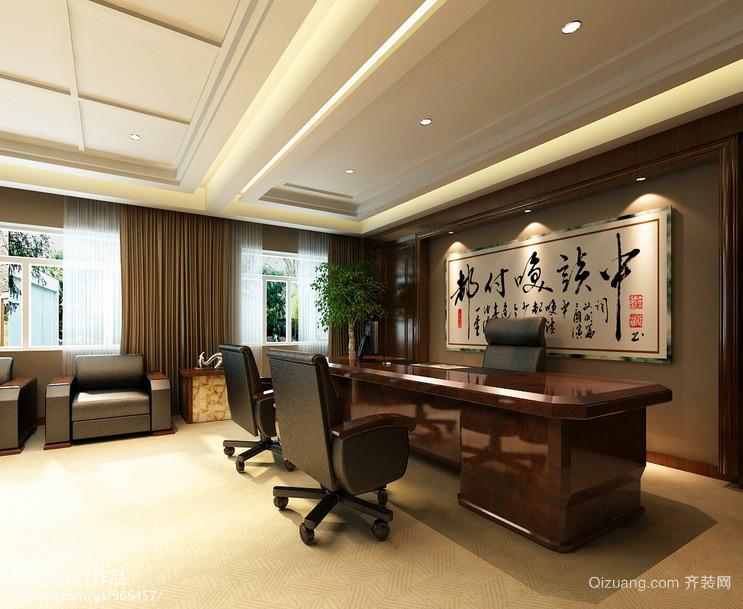 新中式大办公室背景墙装饰设计效果图