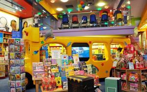 面积中等儿童书店装修效果图