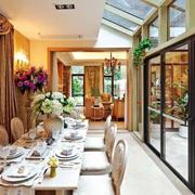 美式简约阳光房餐厅装饰
